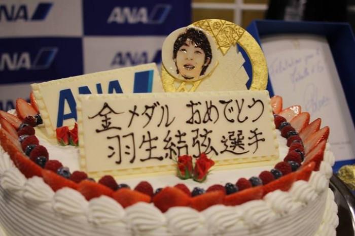 羽生弓弦 金メダル獲得報告会 ケーキ