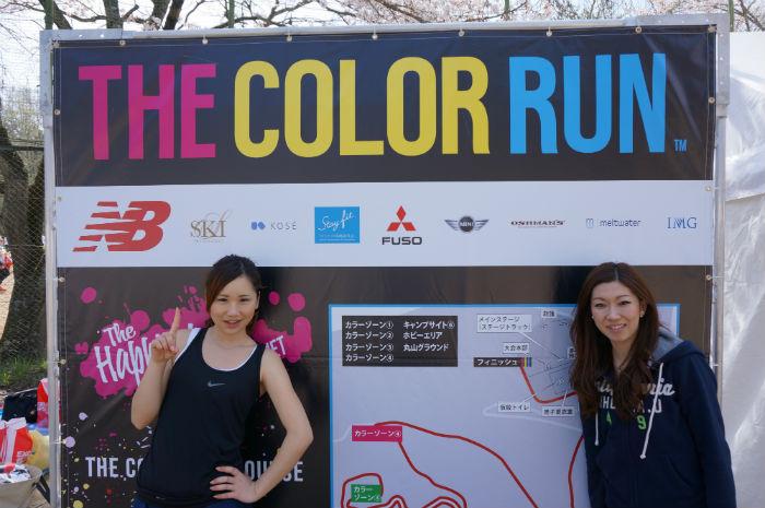 colorrun5