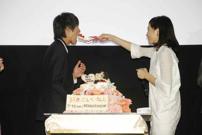 めいから大和へ「ア〜ン♡」©2014「好きっていいなよ。」製作委員会
