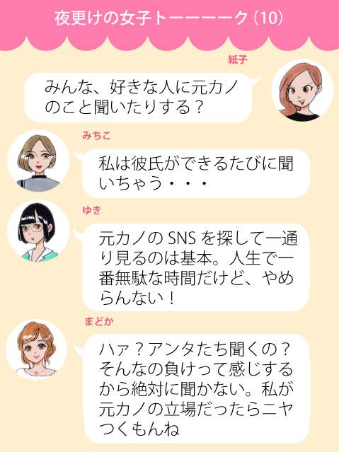 yofuke_talk_10
