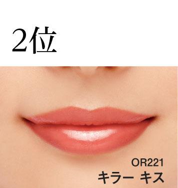 q6_2nd_修正