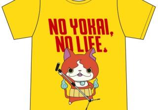 【ジバニャンTシャツ!】タワレコから妖怪ウォッチの限定グッズが登場。【もんげ〜】