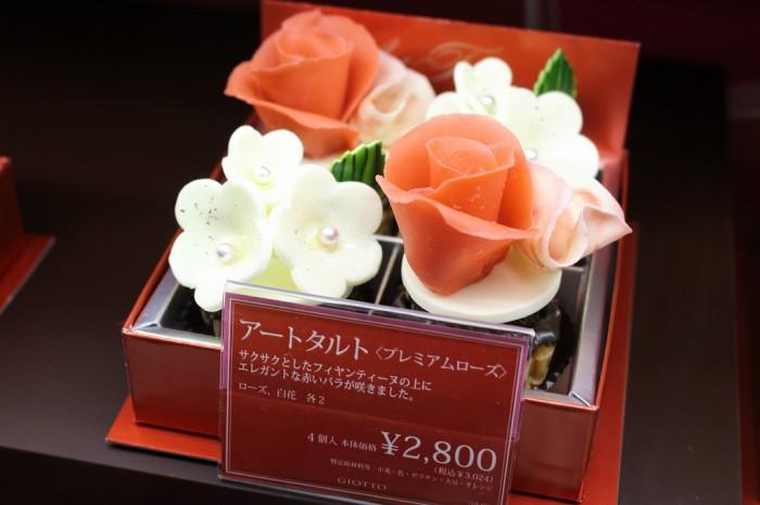 GIOTTO「アートタルト プレミアムローズ」(税込3,024円)