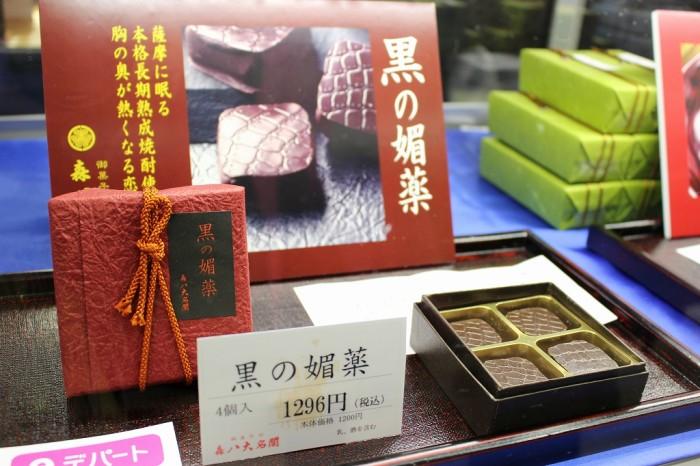 森八大名閣「黒の媚薬」(税込1,296円)
