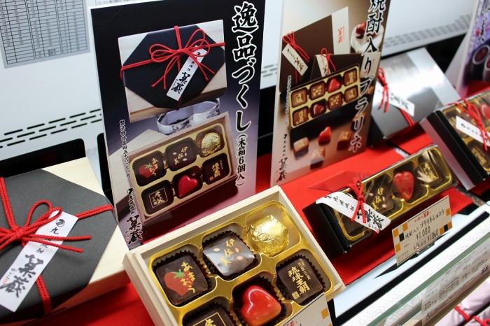 九州焼酎菓蔵  「逸品づくし(木箱入)」(税込 1,674円)