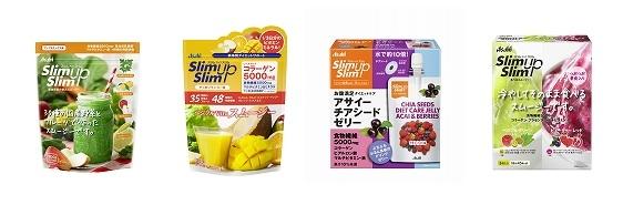 左から「厳選野菜の贅沢スムージー」「ベジフルVitaスムージー」「アサイーチアシードゼリー」「食べるスムージー」