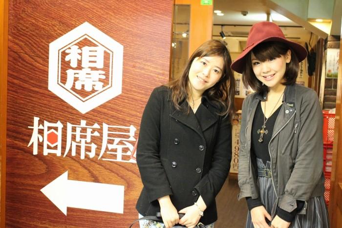 市村さん(左)と長谷川さん(右)。「どんな人がまっているんだろ~」