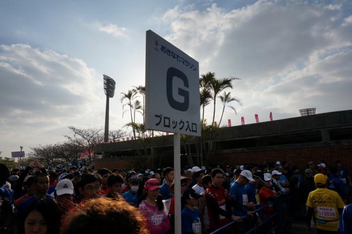 Gグループは最後尾スタート。