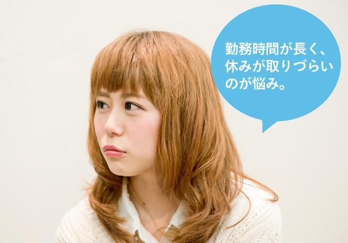 事務系OLさんとの働き方の違いを知って驚き気味の亀田さん。