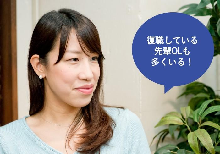 身近にいいお手本の両立妻がいる、と語る櫻井さん。