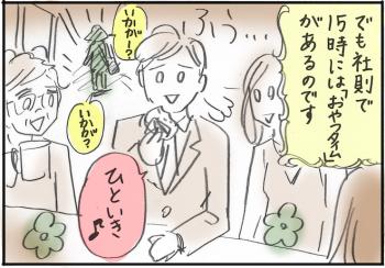 スクリーンショット 2015-04-11 00.28.55