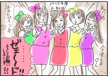 スクリーンショット 2015-04-04 10.41.40