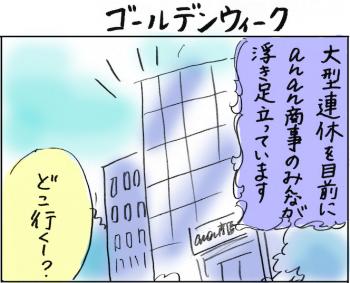 スクリーンショット 2015-05-01 22.49.46