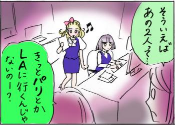 スクリーンショット 2015-05-01 22.50.52
