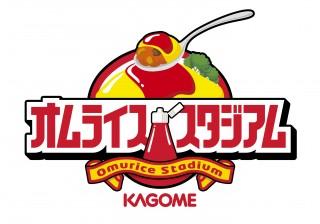 カゴメ広報担当 仲村亮さんと「オムライススタジアム」に行ってきた。 私をオムライスに連れてって!vol.1