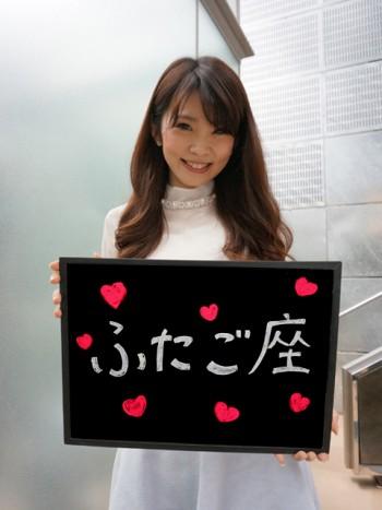 星座_ふたご_74