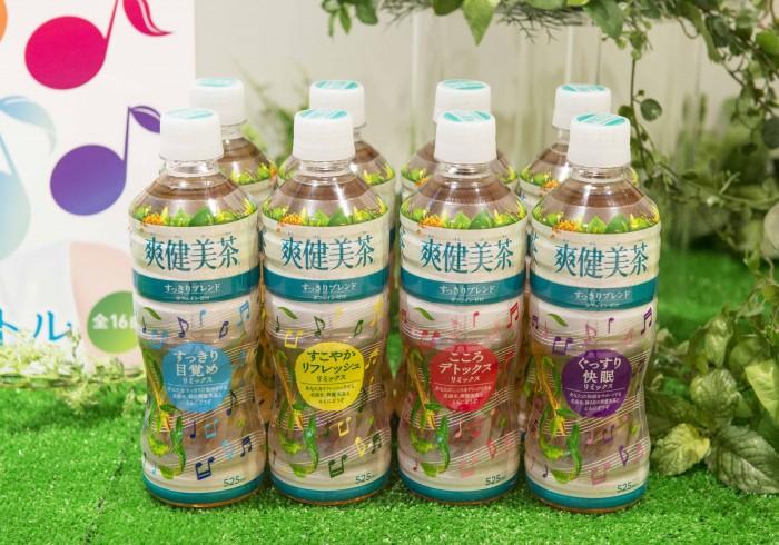 4つのカラーで爽健美茶がリニューアル!