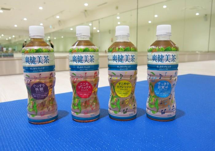 4つのカラーの爽健美茶が登場!