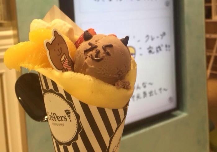 【クマ太郎のクマープ】クマープ商品画像3-2