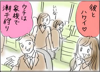 スクリーンショット 2015-05-01 22.50.36
