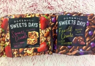 【適時食】ロッテの『SWEETS DAYS(スイーツデイズ)』のおやつ新提案が女子向けすぎる!