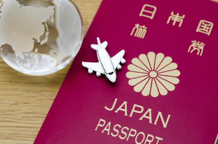 お付き合いには要パスポート。