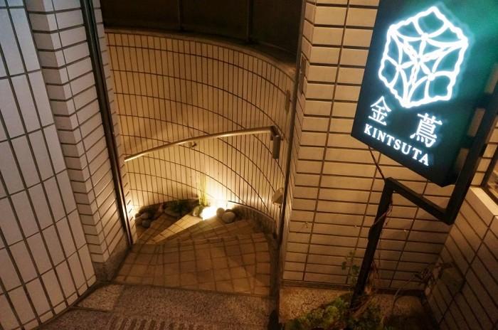足元がライトアップされたらせん階段を下ると、ウッディ調の扉(入口)が。