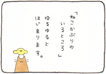 スクリーンショット 2015-06-01 11.45.56
