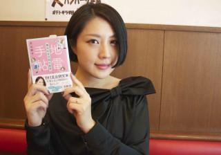 エッセイスト犬山紙子さんと「キッチンパンチ」に行ってきた。私をオムライスに連れてって! vol.3