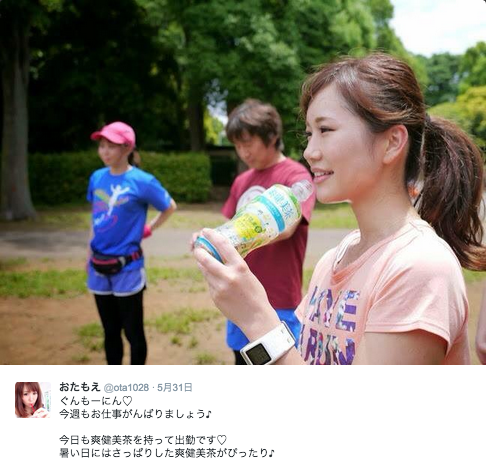 尾谷萌さん(No.63)