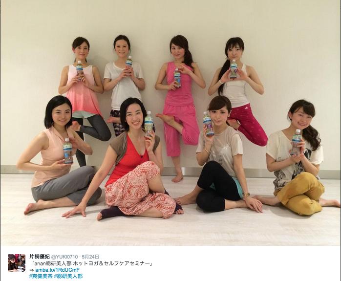 片桐優妃さん(No.115)