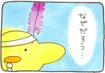 スクリーンショット 2015-07-13 14.50.33