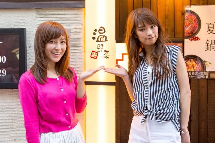 左から関口さん、古角さん。しゃぶしゃぶ温野菜赤坂店にてパチリ☆