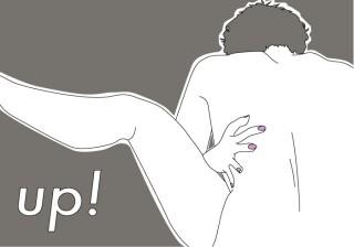 セックステクニックvol.18【これでイチコロ】一瞬で◯を引き締める方法。