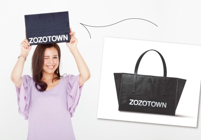 Step2) リユースバッグが自宅のポストに投函される。