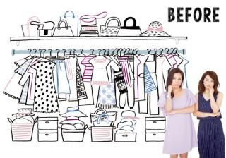 【衣替えのときがチャンス!】着ない洋服やバッグは手放して、 ファッションの楽しみ方にも品格を。