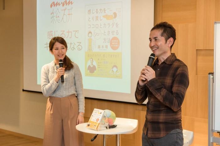 笑顔が素敵な藤本先生です。