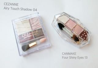 色とお化粧美人Vol.2黄み肌さんでも使えるパープル系シャドウの選び方。