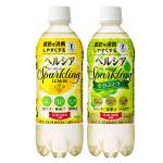 ヘルシアスパークリング レモン(左) 白ぶどう(右)