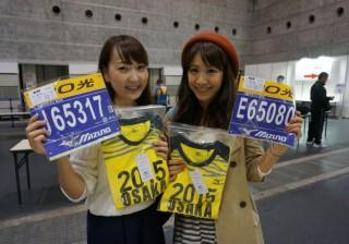 【速報!】10/25、大阪マラソンに挑戦し(て)ます!
