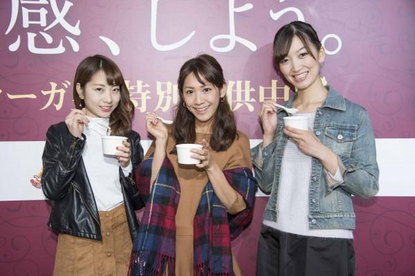 左からメンバーの滝沢晴香さん、斉井夕絵さん、高木晴香さん。