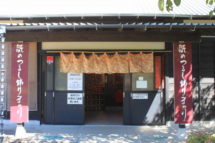 文化公園雛の館は女子に人気の観光スポット。