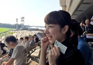 女子大生がひとりで東京競馬場へ行ったらこうなった。【マジ勝負編】