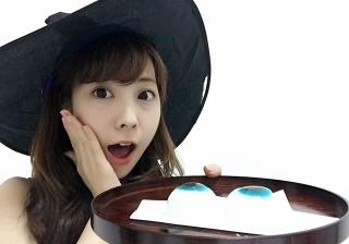 【2015限定グロカワ】今年のハロウィンはみんなで目玉を食べる!?