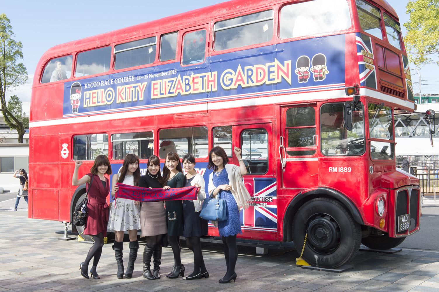 イギリスにちなんだロンドンバスを発見!