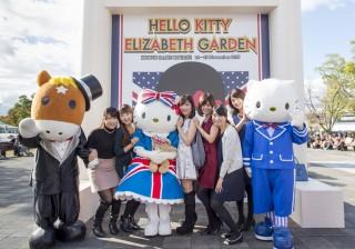 【エリザベス女王杯】キティちゃんも来場!? 京都競馬場で興奮と感動のGI体験。
