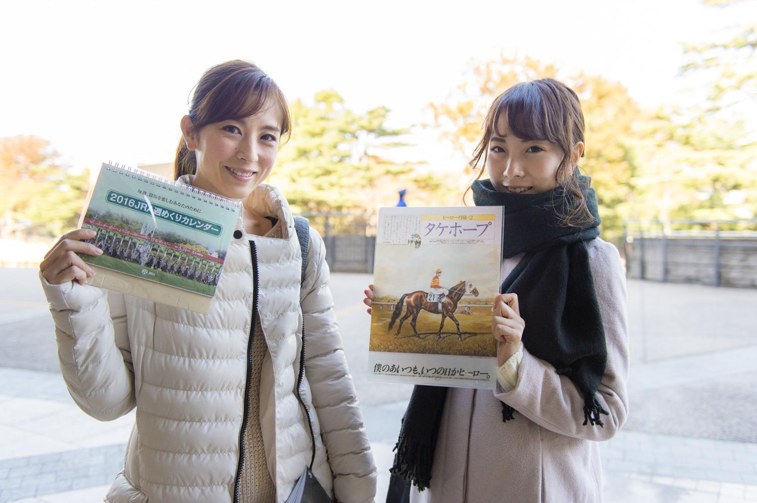 ポイントを貯めた結果、2016JRA週めくりカレンダーが当たった大谷朋子さんと、ヒーロー列伝クリアファイルが当たった滝沢さん。