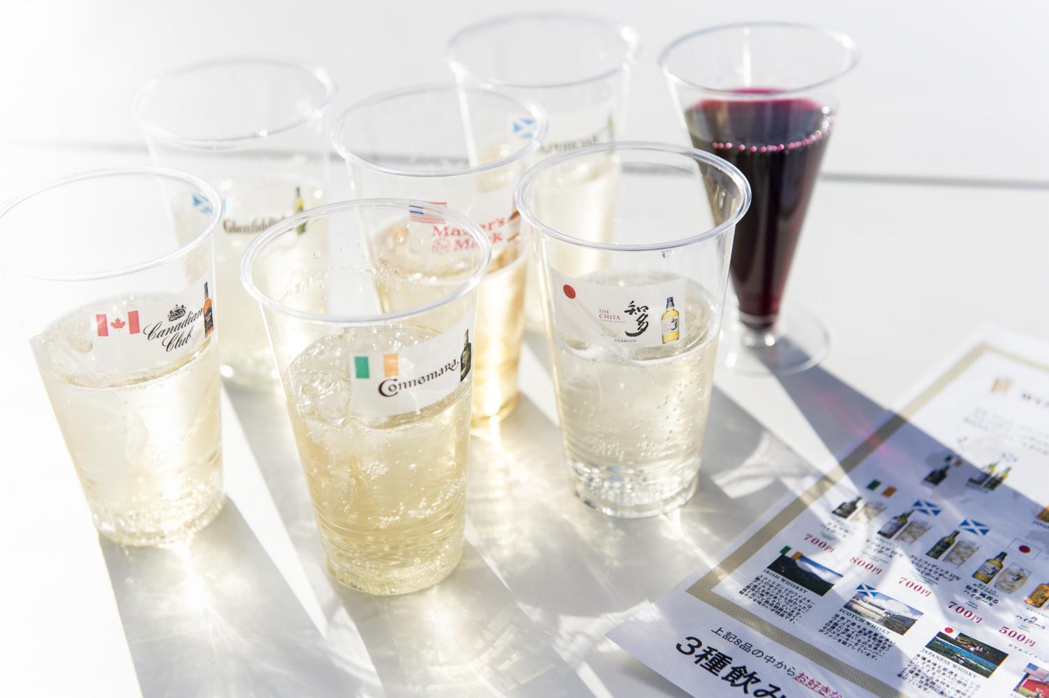 「WORLD HIGHBALL FESTIVAL」に日本、アメリカ、スコットランド、カナダ、アイルランドの世界5大ウイスキーが集合!