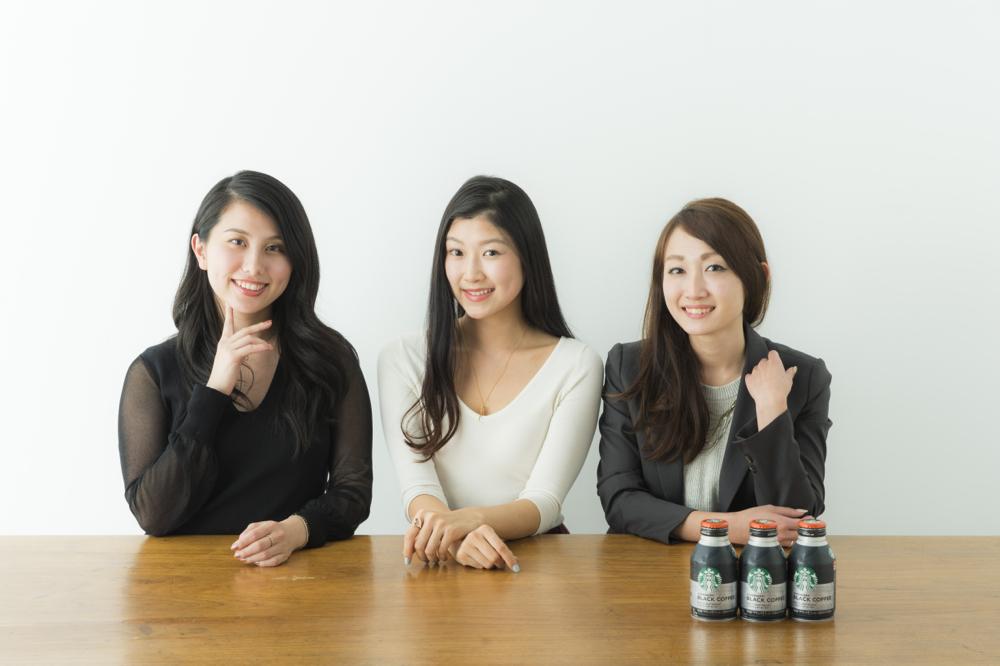 「私たちブラック派!」。左から新宮 志歩さん(no.191)、前田 晴香さん(no.173)、杉坂 理恵さん。(no.196)。