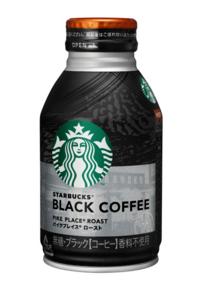 スターバックス ブラックコーヒー パイクプレイス® ロースト
